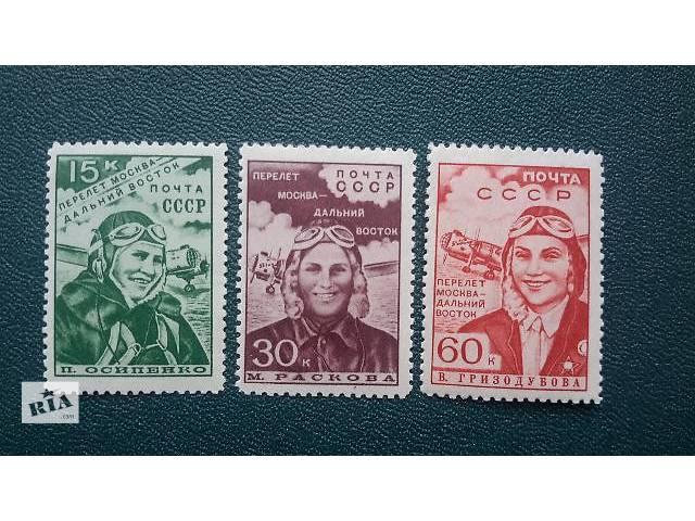 продам Почтовые марки СССР 1930-1950 годов. Полные серии. бу в Киеве
