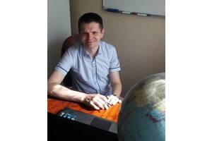 Подготовка к ЗНО, IELTS, TOEFL с профессиональным репетитором по английскому языку