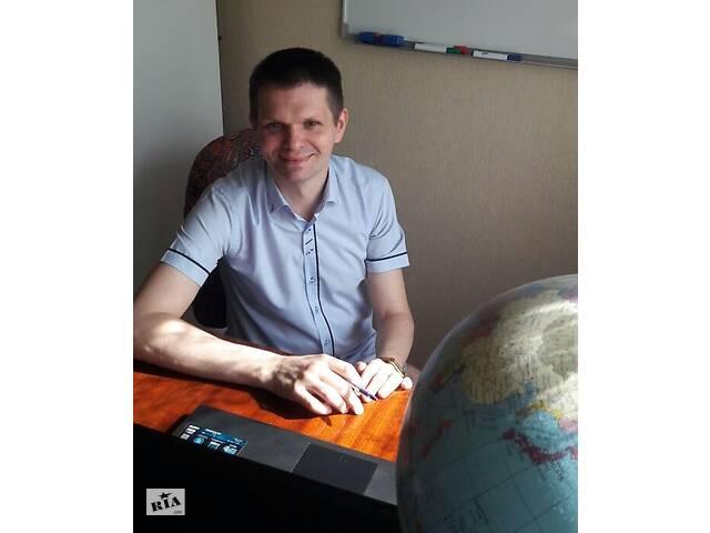 Подготовка к ЗНО, IELTS, TOEFL с профессиональным репетитором по английскому языку- объявление о продаже   в Украине