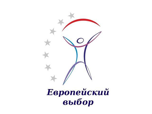 Подготовка к ЗНО- объявление о продаже  в Полтавской области