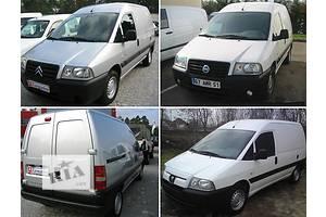 Новые Брызговики и подкрылки Fiat Scudo
