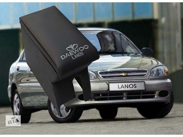 бу Подлокотник для Daewoo Lanos цвета на выбор. Отправляем по Украине. Изготовлен из ДСП комбинированного с фанерой, перетя в Ровно