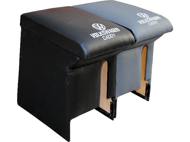 продам Подлокотник для Volkswagen Caddy крепиться между передними сидениями. Делаем в разных цветовых вариациях. бу в Сумах