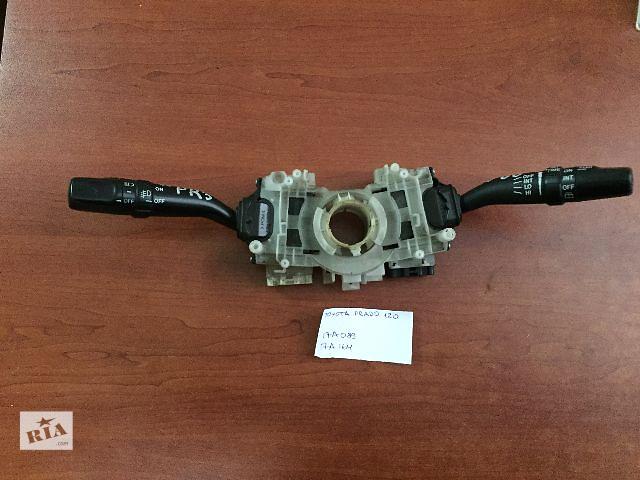 продам Подрулевой переключатель  Toyota Land Cruiser Prado 120  17A089  17A164 бу в Одессе