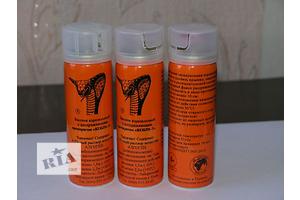 Помогу в приобретении газового баллнчика для активной самообороны кобра1