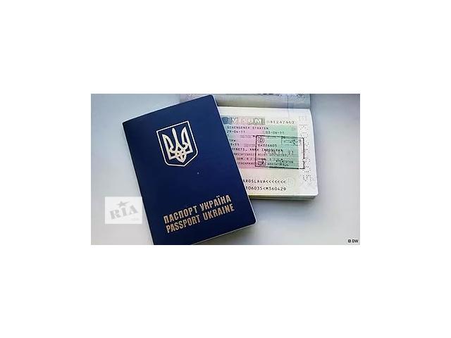 Помощь в подготовке документов на подачу для открытия виз- объявление о продаже  в Днепре (Днепропетровск)