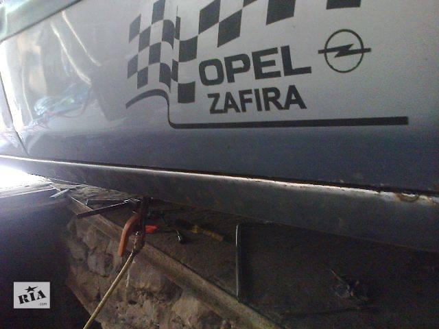 бу Пороги на Opel Zafira в Могилев-Подольске
