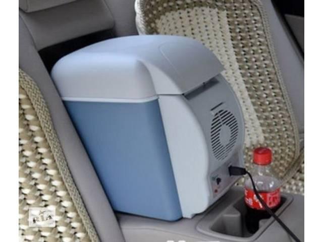 купить бу Портативный Электрический Авто-холодильник с функцией разогрева. 12V 7.5L в Мукачево