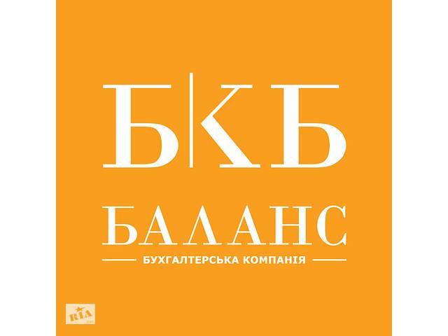продам Послуги для підприємців бу  в Украине