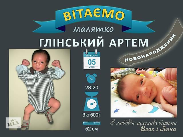 продам Услуги графического дизайнера бу  в Украине