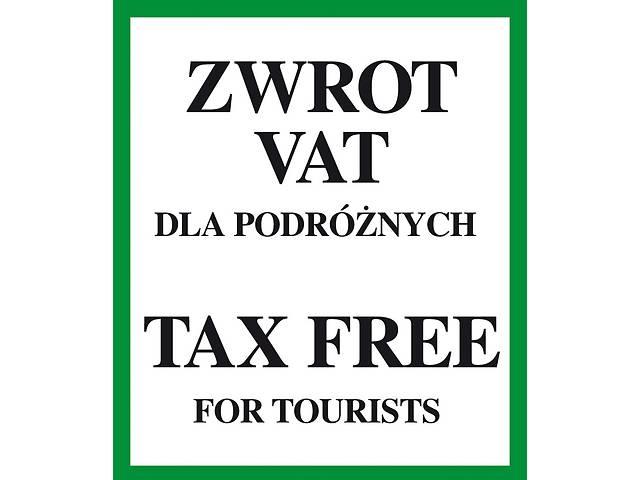 Услуги логистического склада, возврат НДС- объявление о продаже   в Украине