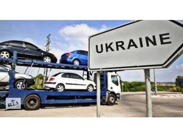 бу Послуги митного брокера Euro Brok в Тернопольской области