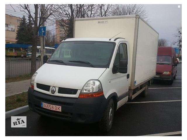 купить бу Послуги вантажників Луцьк ( перевезення меблевозом, бусом 5 тонн ) в Луцке