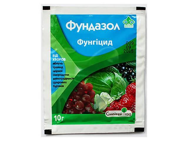 Продам Фунгицид Фундазол- объявление о продаже  в Харькове