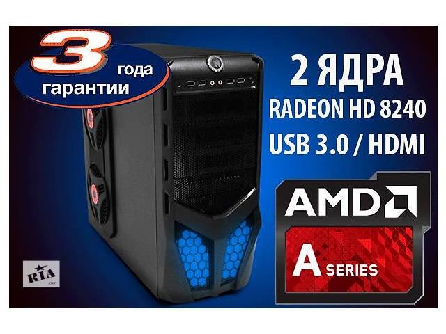 продам Мощный 2 ЯДРА / ВИДЕОКАРТА Radeon HD 8240 4GB / акция / гарантия! бу в Днепре (Днепропетровск)