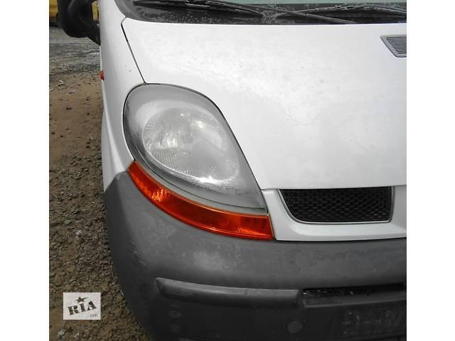 продам Поворотник/повторитель поворота Renault Trafic Рено Трафик Opel Vivaro Опель Виваро Nissan Primastar бу в Ровно