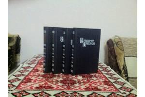 Новые Художественные книги