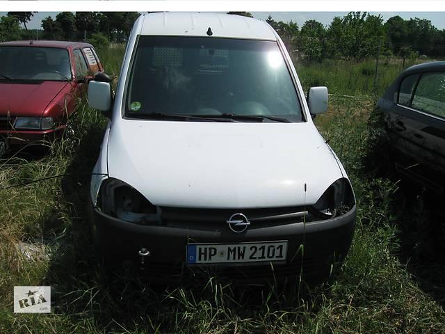 Продам Бампер + противотуманки + блок противотуманок для Опель Комбо С/Opel Combo C- объявление о продаже  в Черкассах