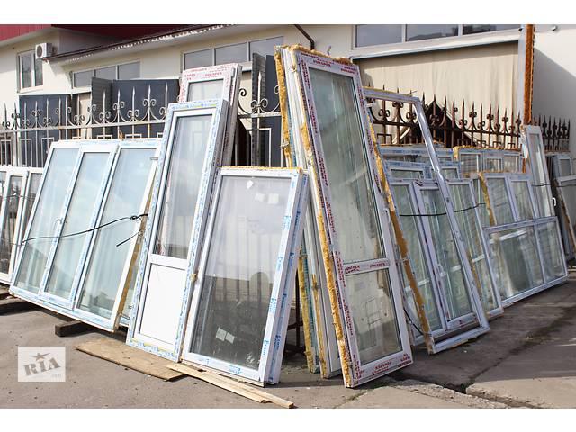 Продам бу металлопластиковое окно и дверь- объявление о продаже  в Харькове