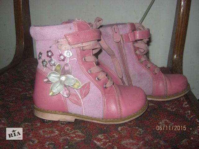 купить бу Продам детские ортопедические ботинки «Шалунишка»27 размер в Харькове