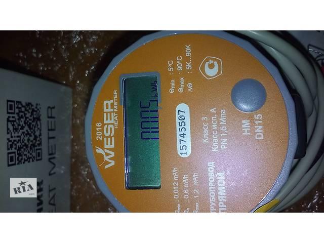 продам Продам электронные теплосчётчики Weser Heat Meter бу в Мирнограде (Димитров)