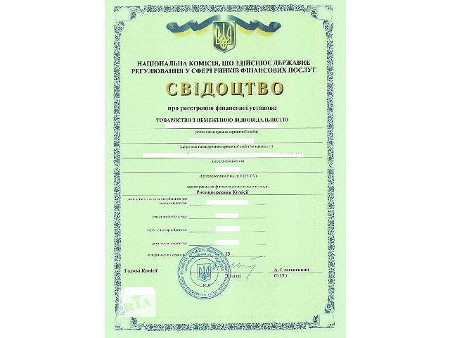 Купить финансовую факторинговую компанию- объявление о продаже   в Украине