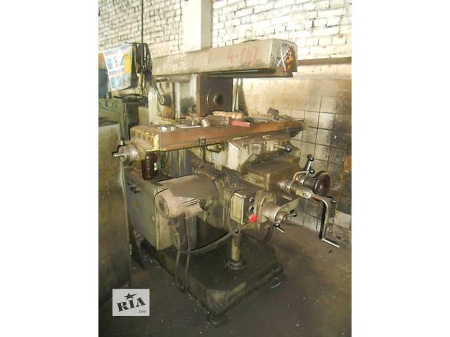 Продам горизонтально фрезерный станок 6Р81г- объявление о продаже  в Львове