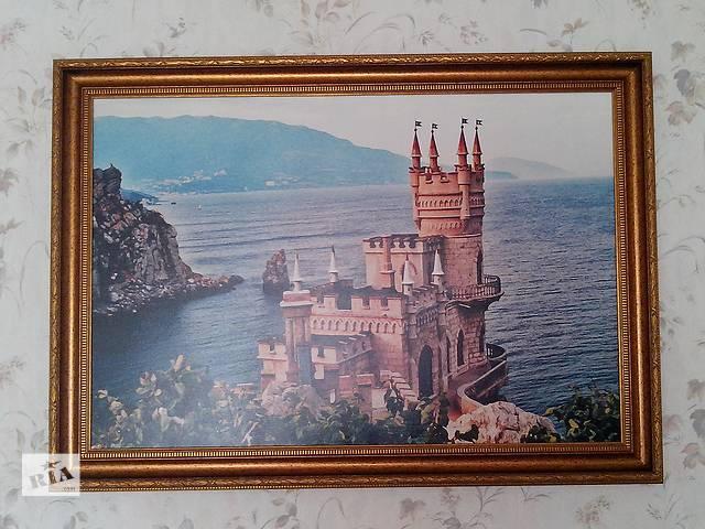 """Продам картину """"Ласточкино гнездо""""- объявление о продаже  в Днепре (Днепропетровск)"""