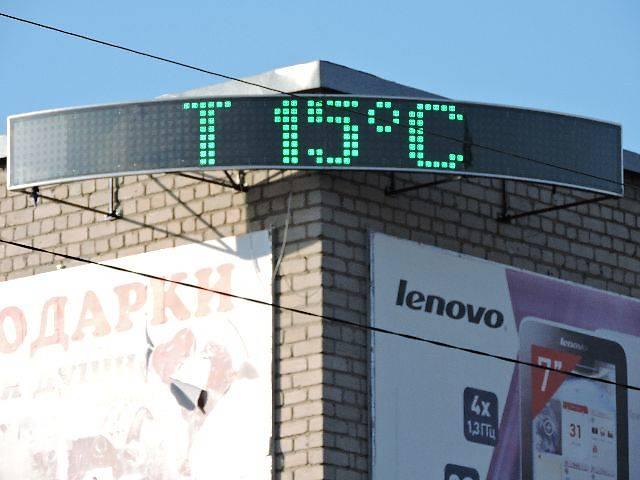 купить бу Продам LED табло  (6 шт.) в комплекте с  программным обеспечением   в Украине