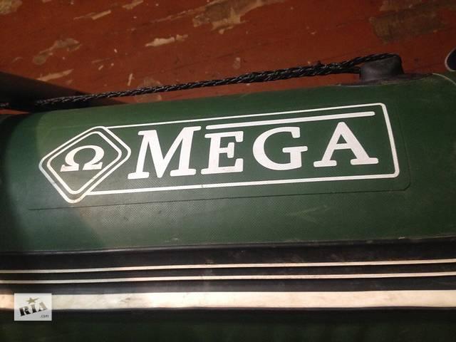 Продам лодку Омега в очень хорошом состоянии.Все документы в полном комплекте.- объявление о продаже  в Горишних Плавнях (Комсомольск)