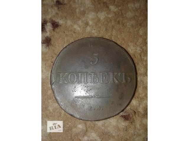 продам Продам монеты СССР империя бу в Мурованых Куриловцах