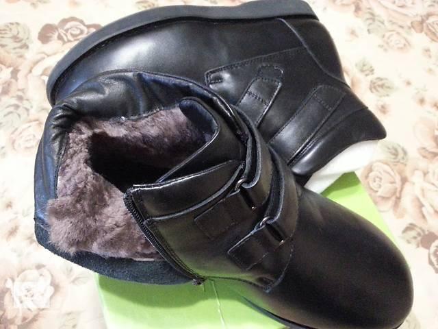 бу Продам мужские зимние ботинки.Ортопедические. в Харькове