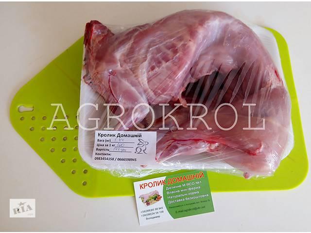 продам Продам мясо кролика бу в Ровно