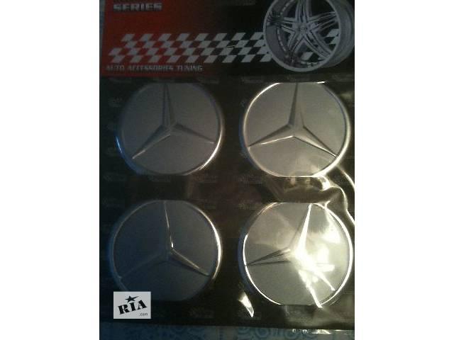 продам на   Mercedes наклейки самоклеющие- объявление о продаже  в Киеве