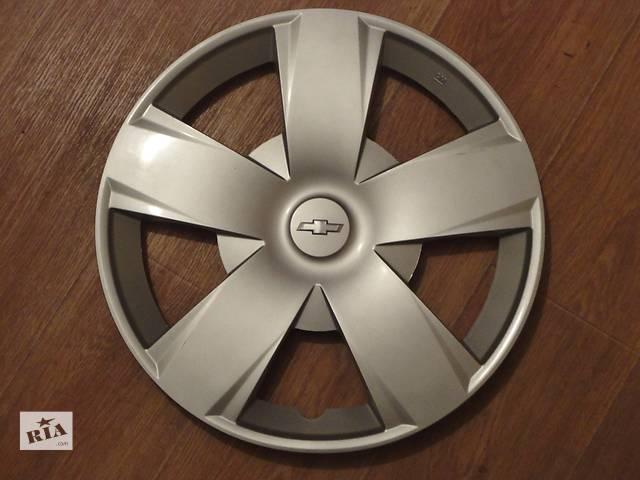продам Продам Оригинальные колпаки на колеса Chevrolet Шевроле R15 Оригинал 95154381 бу в Киеве