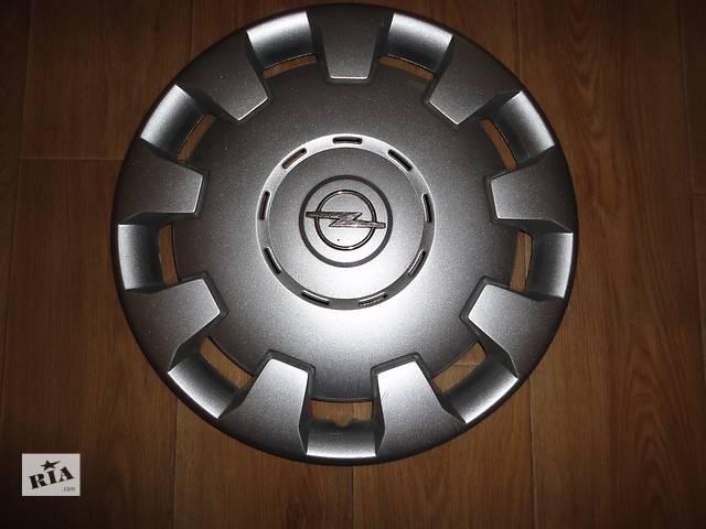 купить бу Продам Оригинальные колпаки на Opel Astra r15 Опель Астра r15 Оригинал GM24413155KK в Киеве