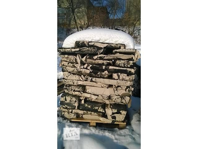 Продам плиты дорожные- - объявление о продаже  в Житомире