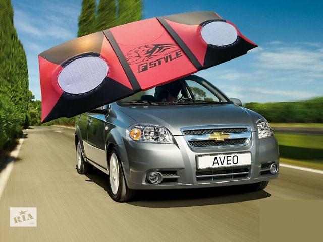 продам Продам полку на Chevrolet Авео подходит на ЗАЗ Вида задняя под овалы из дсп производства Украина. бу в Кропивницком (Кировоград)