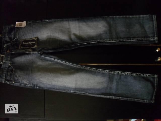 бу Продам стильные джинсы в Харькове