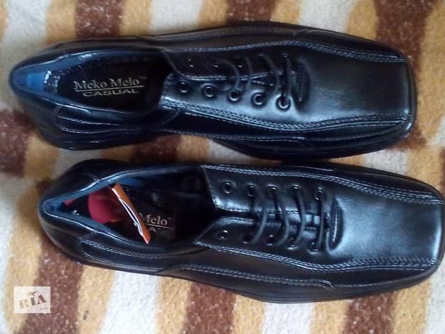 купить бу Продам туфли мужские в Тернополе