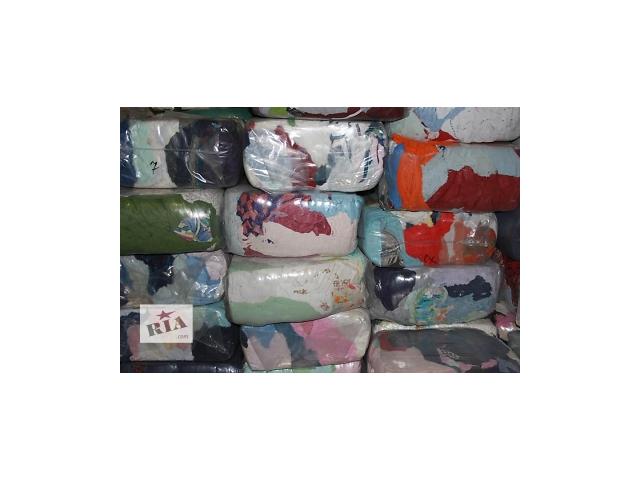 Продам ветошь обтирочную хлопок Днепропетровск- объявление о продаже  в Днепре (Днепропетровск)
