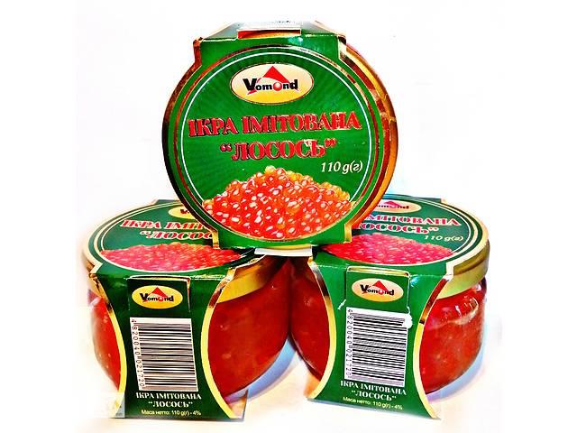 купить бу Продам икру красную и черную (лосось, горбуша, осетр) в Днепре (Днепропетровск)