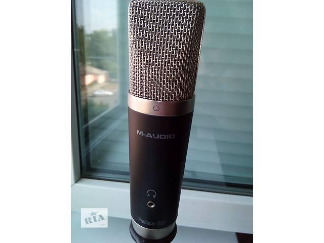 бу ПРОДАЮ!!!USB Микрофон M-Audio Vocal Studio в Умани