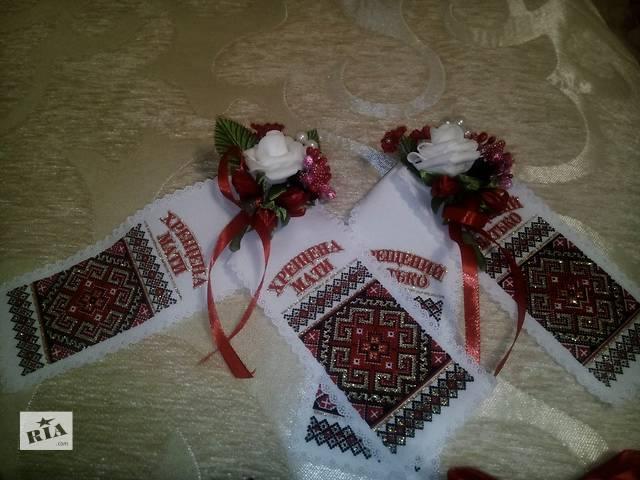 бу Продаю свадебные цветы для гостей и крестных родителей. в Здолбунове