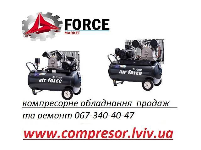 бу продаж та ремонт компресорів  в Украине