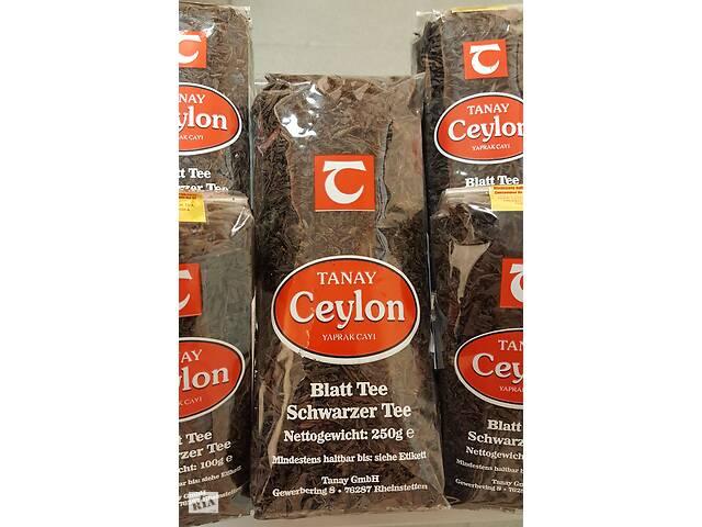 бу Чай чорний Танай (Tanay Ceylon) 250g ОПТ в Тернополе