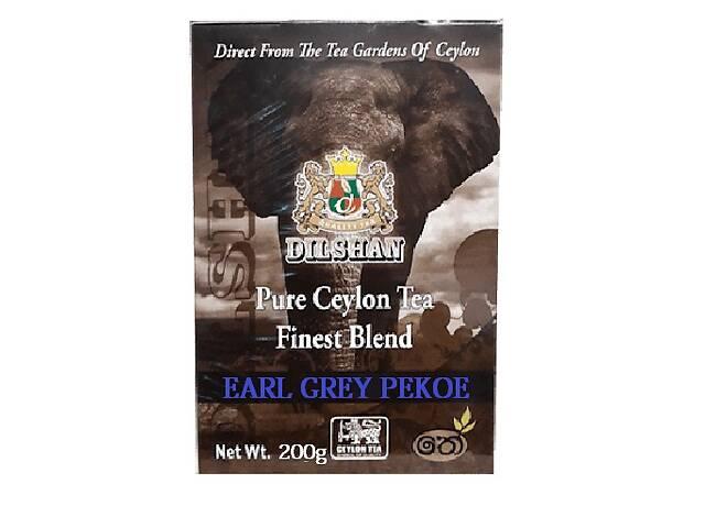 Чай Dilshan Earl Grey Pekoe Black Tea- объявление о продаже  в Киеве