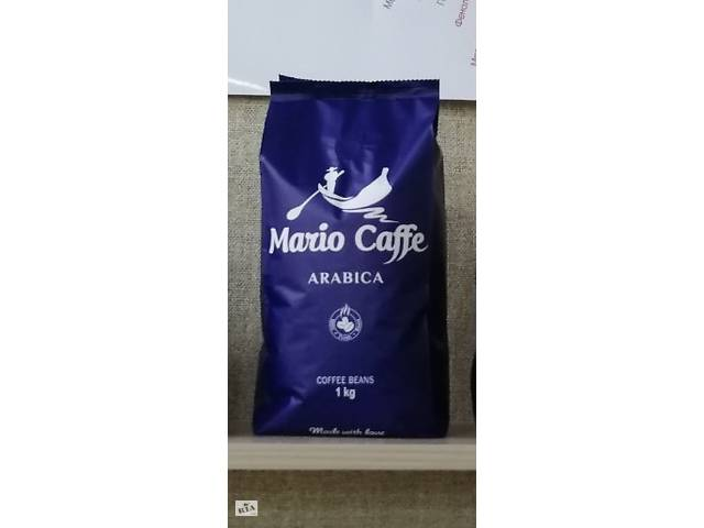 продам Доставка домой. Кофе Mario Caffe Arabica 1kg  в зернах бу в Киеве