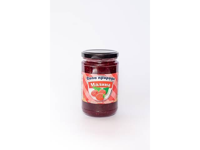 продам Джем из малины, малиновый джем, малина с сахаром, малиновое варенье бу в Кременчуге