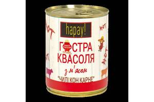 Гостра квасоля Hapay& trade; з м& # 039; ясом Чилі кон карне з/б 340г Zdorovo (HAP-я0000003385)